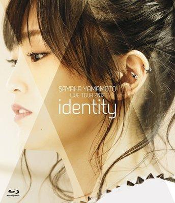 毛毛小舖--藍光BD 山本彩 LIVE TOUR 2017 ~identity~ 演唱會