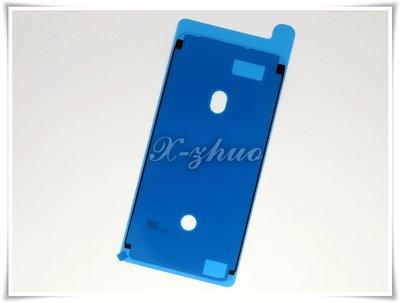 ☆群卓☆全新 APPLE iPhone 6s Plus 面板總成防水膠條 黑 白
