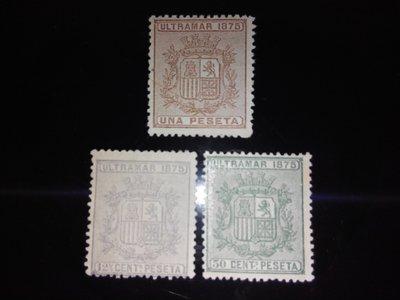 P10121 / 1875 /庫巴,西班牙殖民地 /1875 -  UNUSED