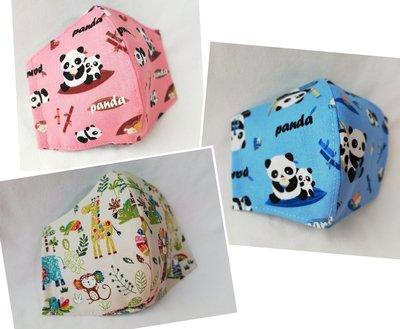 *特價* 兩用式口罩* 節紗棉純棉+二重紗--小童 /幼童/兒童/成人 親子  濾材 醫療口罩 套-- 動物 圓仔妹