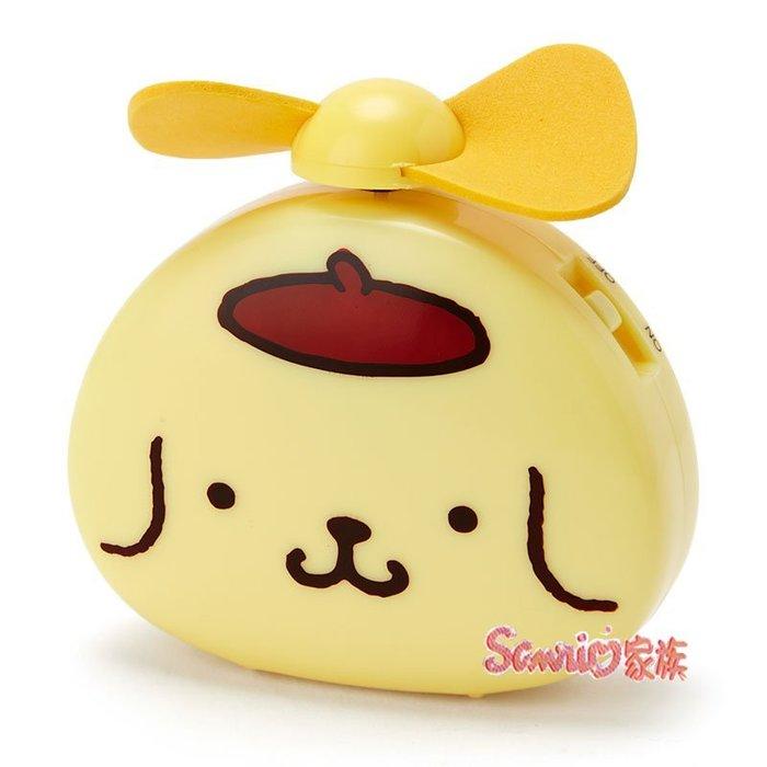 《東京家族》三麗鷗 布丁狗 飯糰造型口袋迷你小電風扇