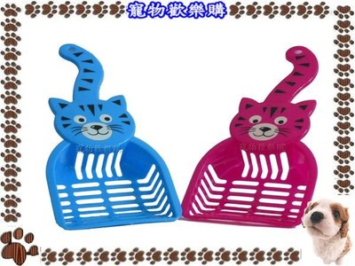 【寵物歡樂購】「大號」貓臉造型貓砂鏟/飼料鏟  韌性好,握把舒適不傷手 《可超取》