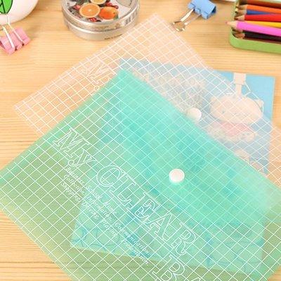 韓系A5文青網格英文字母PVC收納袋 文件袋【JC3542】《Jami Honey》