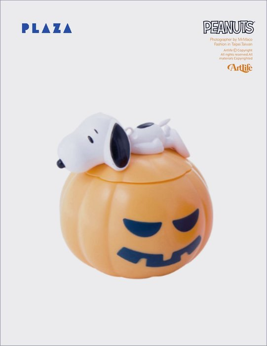 ArtLife @ PLAZA 2019 Peanuts Snoopy 菓子 Halloween 萬聖節 史努比 糖果桶