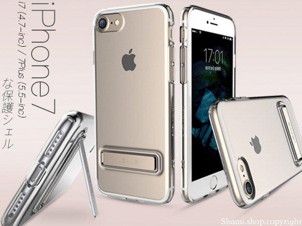 【PH705】USAMS 防摔殼 iPhone 7 Plus i7 透明背蓋 支架保護殼 手機殼 矽膠套 SGP 軟殼