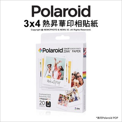 【薪創光華】Polaroid 寶麗萊 3x4吋 熱昇華印相貼紙(20張) 底片 專用相紙 拍立得