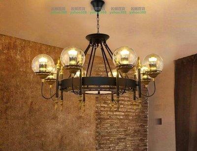 美式複古吊燈 620