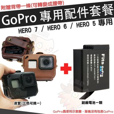 【小咖龍】 GoPro HERO 7 ...