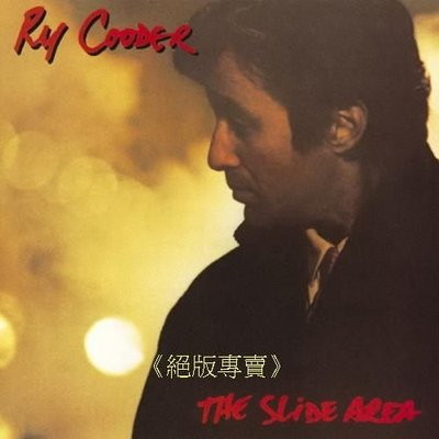 《絕版專賣》Ry Cooder 雷庫德  /  The Slide Area  (美版.無 IFPI)