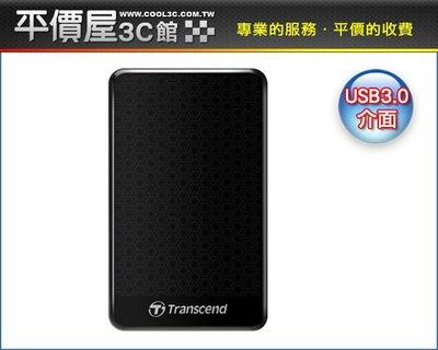 《平價屋3C 》全新 Transcend 創見  25A3 1TB 1T 黑/白 2.5吋 行動硬碟 外接式硬碟