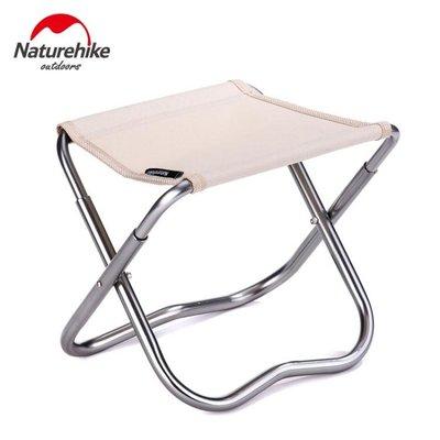 NH戶外摺疊凳便攜式鋁合金小馬扎休閒小板凳子寫生摺疊椅釣魚凳子WD
