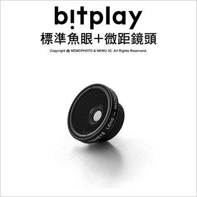 【薪創光華】bitplay 標準 魚眼 + 微距鏡頭 SNAP! iPhone 手機攝影 外接鏡頭 自拍 配件 鏡頭