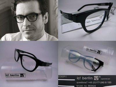 信義計劃 德國製 ic! berlin 眼鏡 Nameless 4 Asia 亞洲版 膠框 有鼻墊 可配 高度數 小框