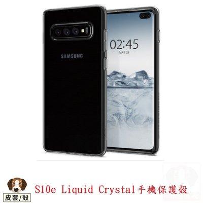 三星 Spigen Galaxy S10e Liquid Crystal-手機保護殼 5.8吋