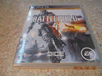PS3 戰地風雲4 Battlefield 4 英文版 桃園 直購價500元 桃園《蝦米小鋪》
