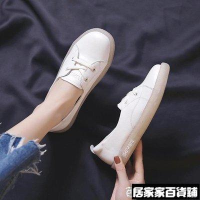 Y.C.小鋪 孕婦鞋女2020潮新款休閒鞋淺口單鞋牛筋軟底胖腳寬肥護士真皮小白鞋CY565