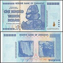 2008年辛巴威100兆全新未流通紙鈔連號1張 AA序號 全新四角尖 品相一流 隨機出貨