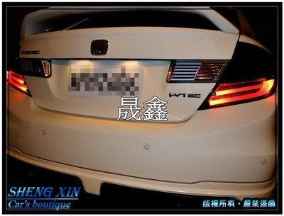 《晟鑫》全新 CIVIC 9代 K14 喜美9代 光條樣式 類F10 LED 燻黑 尾燈 另有紅黑款 尾燈