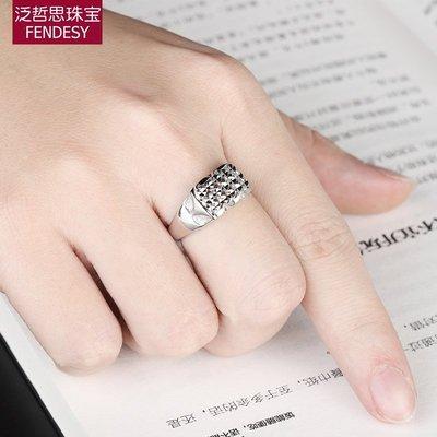 FENDESY/泛哲思陽光普照新款開口戒指男士個性電新鍍白金日韓s925銀戒指A06