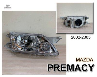 》傑暘國際車身部品《全新 MAZDA PREMACY 02 03 04 05 2003 2004 年 原廠型 晶鑽 大燈