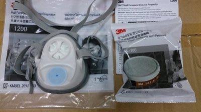 3M 1200 單罐式防毒面具組 - 3200 3311K 6200 口罩 防毒面具 活性碳 -