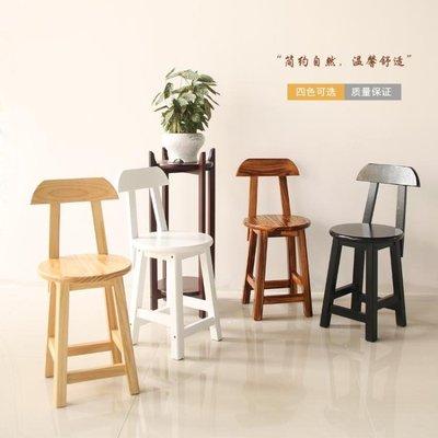 實木餐椅餐凳靠背圓凳板凳子簡約時尚現代矮凳家用電腦椅餐廳椅子  IGO