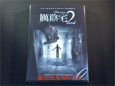 [DVD] - 厲陰宅2 The Conjuring 2 ( 得利公司貨 )