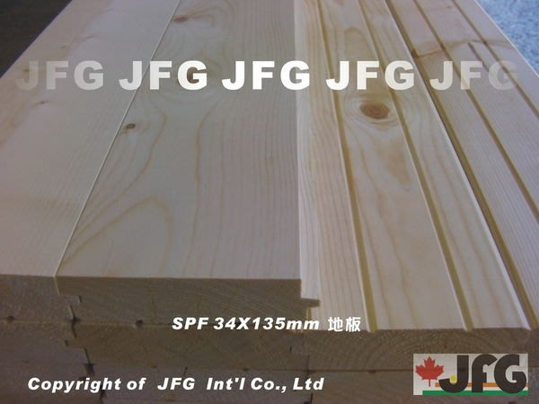 JFG 原木建材 *【SPF松木地板】34x135mm 單面地板 木屋 南方松 裝潢 木材 木板 DIY 木工 柚木