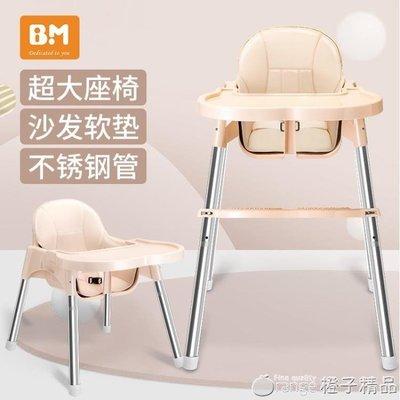 兒童小椅子靠背嬰兒宜家餐椅吃飯小孩多功能寶寶餐桌椅凳子家用bbqm