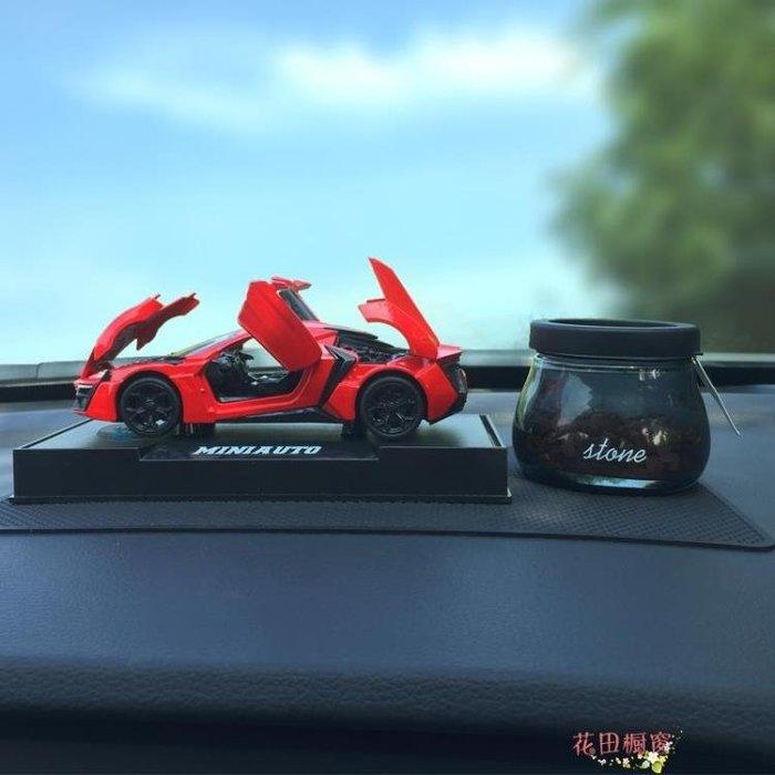 汽車擺件車載仿真合金發光發聲車內香水除異味創意金屬車模型