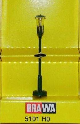 傑仲 博蘭 公司貨 BRAWA 燈具組 Park Lamp Stgt 5101 HO