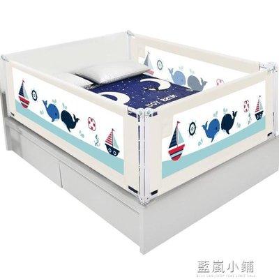 床圍欄寶寶防摔防護欄桿2米1.8嬰兒童大床邊擋板垂直升降安全通用QM