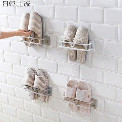 收納 浴室收納拖鞋架浴室鞋架免打孔衛生間壁掛鞋收納神器掛拖鞋壁掛墻壁整理架