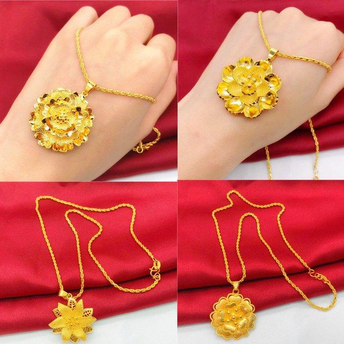 送禮佳品 仿金項鏈飾品女 越南沙金大花吊墜 仿真鍍金婚慶新娘首飾久不掉色