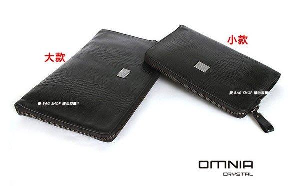愛 BAG SHOP 韓國空運 OMNIA品牌 男性 質感 真牛皮革休閒 手拿包大款 2850 現貨
