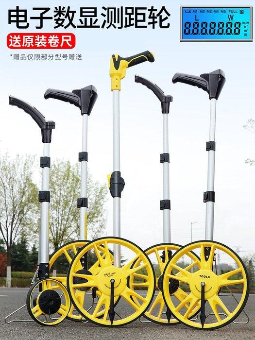 小花花精貨店-測距輪機械式滾動推尺滾輪測距儀手推滾輪式測量尺滾數顯手持測量#測距輪
