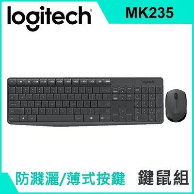 [信達電腦] 羅技 MK235 無線鍵鼠組 無線鍵盤 無線滑鼠 鍵鼠組 台南市