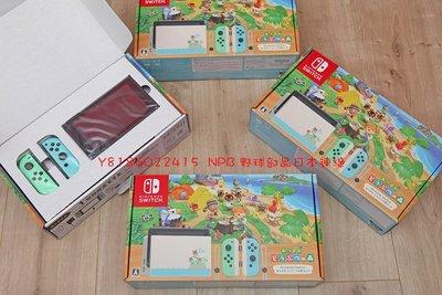 台北現貨 日版 任天堂 Nintendo Switch 限量主機 集合啦 動物森友會 動物之森 內建遊戲 同梱組