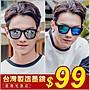 惡南宅急店【0021M】台灣檢驗合格MIT抗UV400墨鏡spexial 水銀鏡片墨鏡太陽眼鏡 綜藝玩很大反光墨鏡
