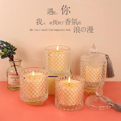 香氛 精油蠟燭香薰禮盒臥室安神助眠無煙熏香家用凈化空氣香蠟燭浪漫杯