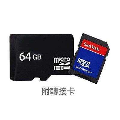 【傻瓜批發】64G 記憶卡 SD TF卡 附轉卡 micro SD T-Flash 音箱 平板電腦 配件 板橋店自取