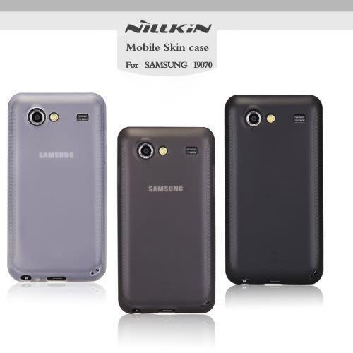 日光通訊@NILLKIN原廠 Samsung i9070 Galaxy Advance 超級磨砂手機殼 保護殼 透色背蓋軟殼~贈保護貼