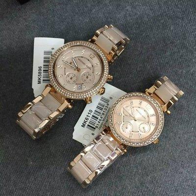 【Michael Kors代購館 】美國正品MK5896(大)MK6110(小)銷售冠軍款 今年主打款 百搭手錶女錶現貨