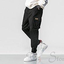 【T3】余文樂款口袋工作褲 魔鬼沾口袋休閒長褲 工作褲 休閒褲 縮口褲 束口褲【MP37】