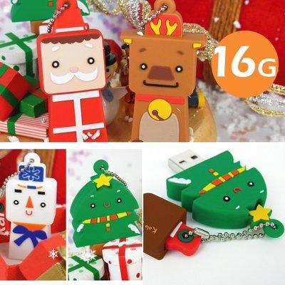 Kalo 卡樂創意 16G 矽膠造型隨身碟 (聖誕老人、麋鹿、聖誕樹、雪人) USB  交換禮物 聖誕禮物 耶誕禮物