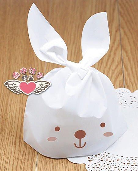 ☆命中注定☆兔耳朵喜糖袋,餅乾袋,包裝袋,.糖果袋,禮物袋姊妹禮,畢業禮,情人,婚禮小物.歐美禮品.喜糖,棉花糖