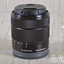 【品光數位】SONY E 18-55mm F3.5-5.6 OSS 變焦 E-Mount 黑色 #105573T