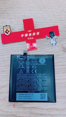 手機急診室 HTC UPLAY U PLAY 電池 耗電 無法開機 無法充電 電池膨脹 現場維修