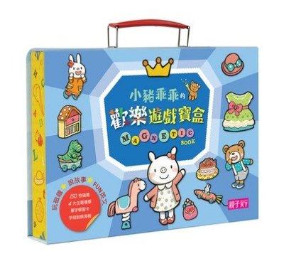 【多娜小鋪】小豬乖乖的歡樂遊戲寶盒 附150枚磁鐵(75枚造型+75枚字母磁鐵)/好市多代購
