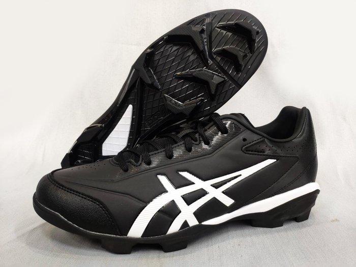宏亮 Asics 亞瑟士 壘球鞋 棒壘球鞋 尺寸26~29cm 膠釘 STARSHINE 2 1121A012-002